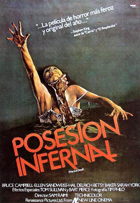 Posesión Infernal cartel