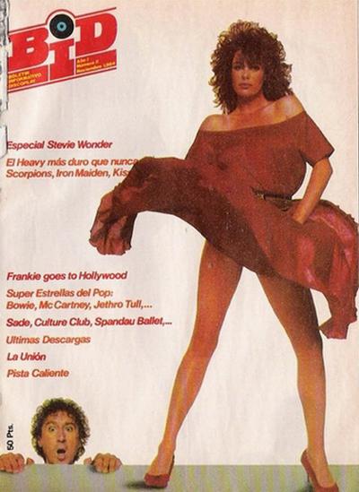 BID-La-Mujer-de-Rojo