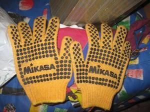 Mikasa-guantes