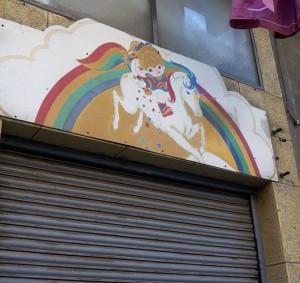 Portu-Rubita-Rainbow-Brite