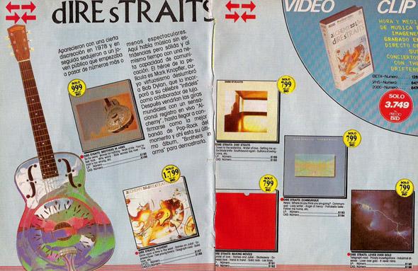 bid-discoplay