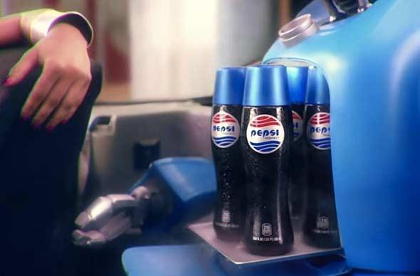 Pepsi-Perfect