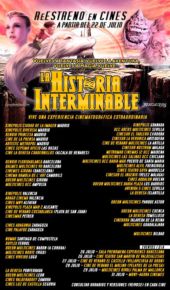 Historia-Interminable-salas