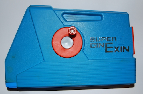super-cinexin